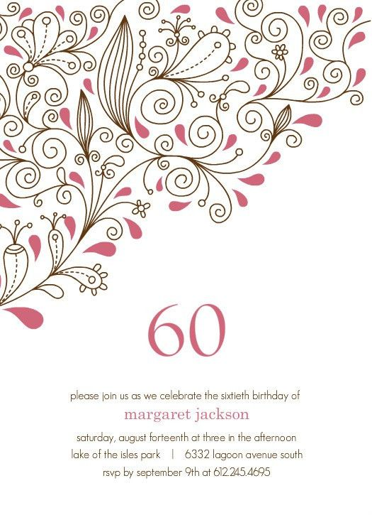 Best Compilation Of 60th Birthday Party Invitations For You ...