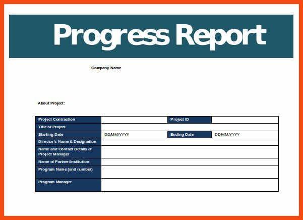 progress report template | program format