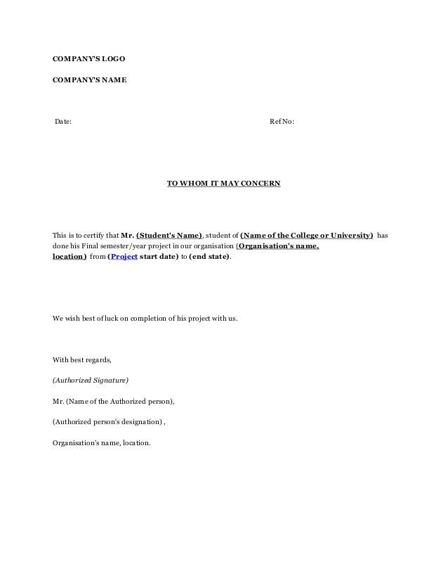 Project confiration-letter-sample