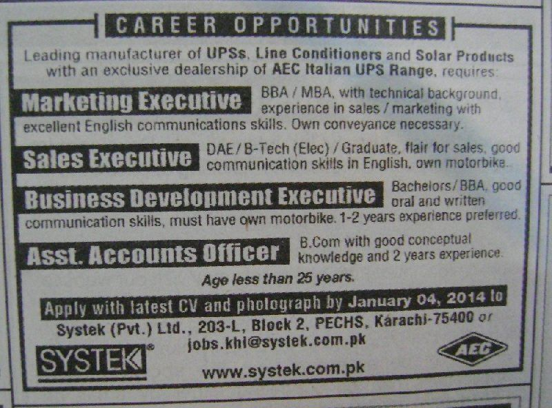 MARKETING EXECUTIVE Archives - Jhang Jobs