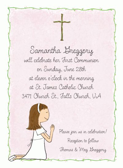 Cute First Communion Invitation Template for Girl with Pink Color ...