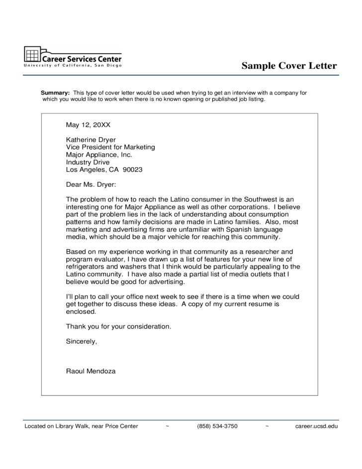 Public Relations Assistant Cover Letter