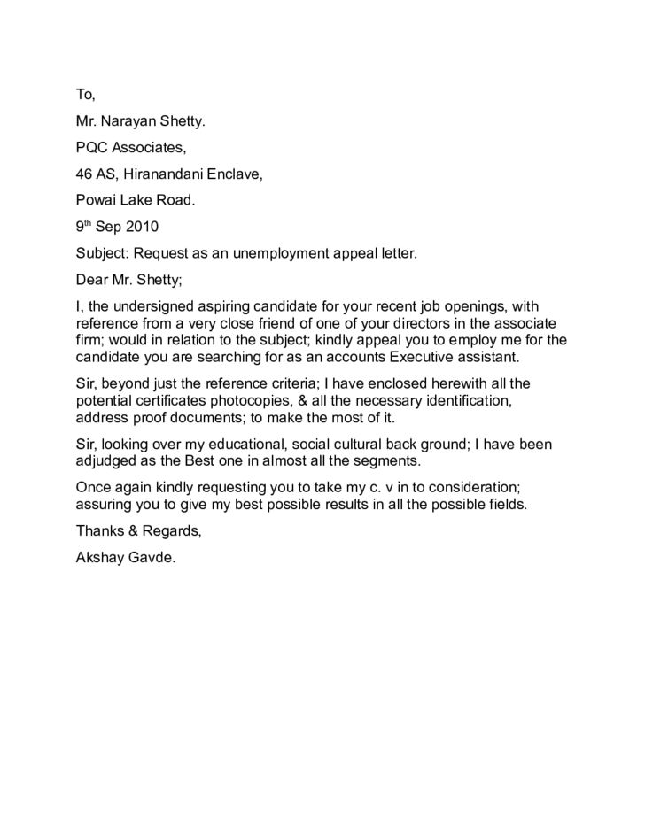 sample of unemployment appeal letter sample letter with lucy ...