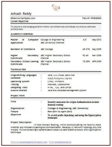 Resume Samples For Computer Engineering Students #5496
