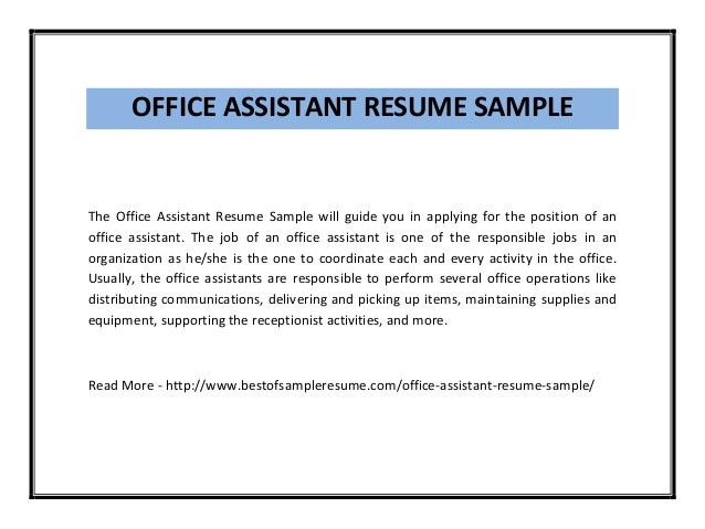 Resume Template Office. Office Clerk Resume Professional ...