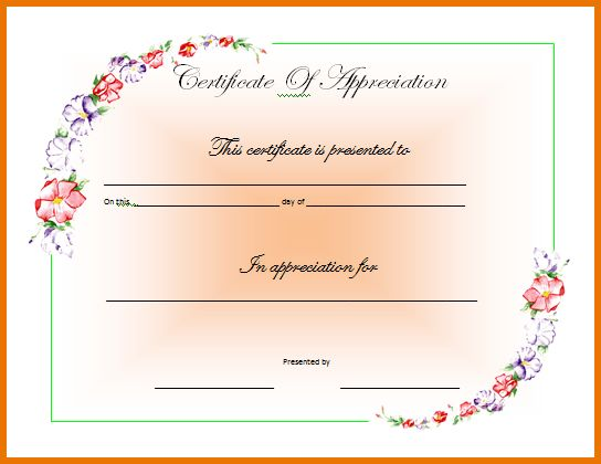 Ms Word Certificate Template.Appreciation Certificate Template.png ...