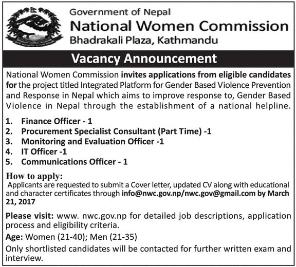 Job Vacancy in National Women Commission
