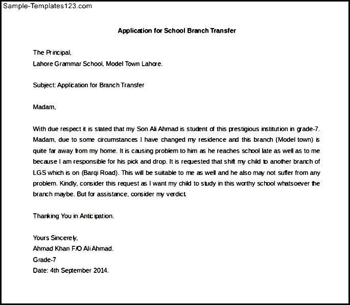 Sample School Transfer Letter Request Cover Letter Format ...