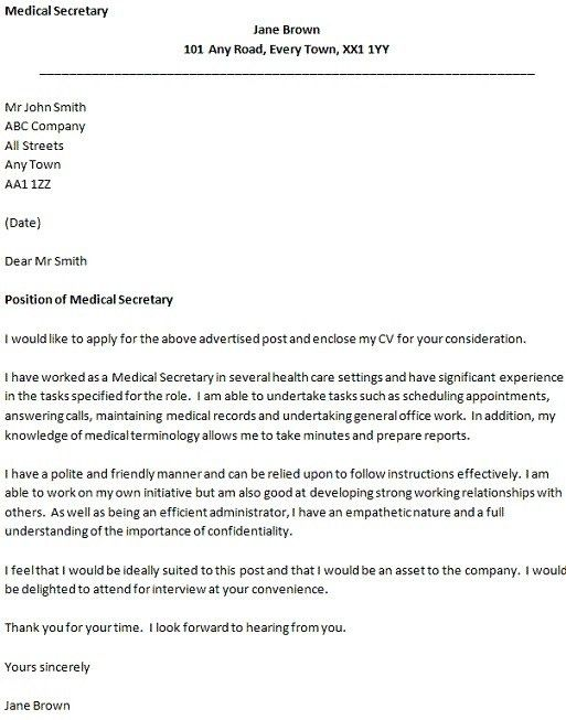 Secretary Cover Letter Example