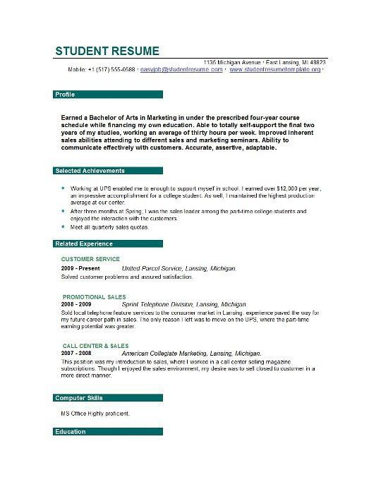 college application resume objective best resume collection ...