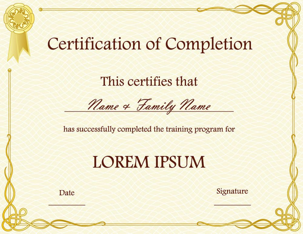 free award certificate templates word