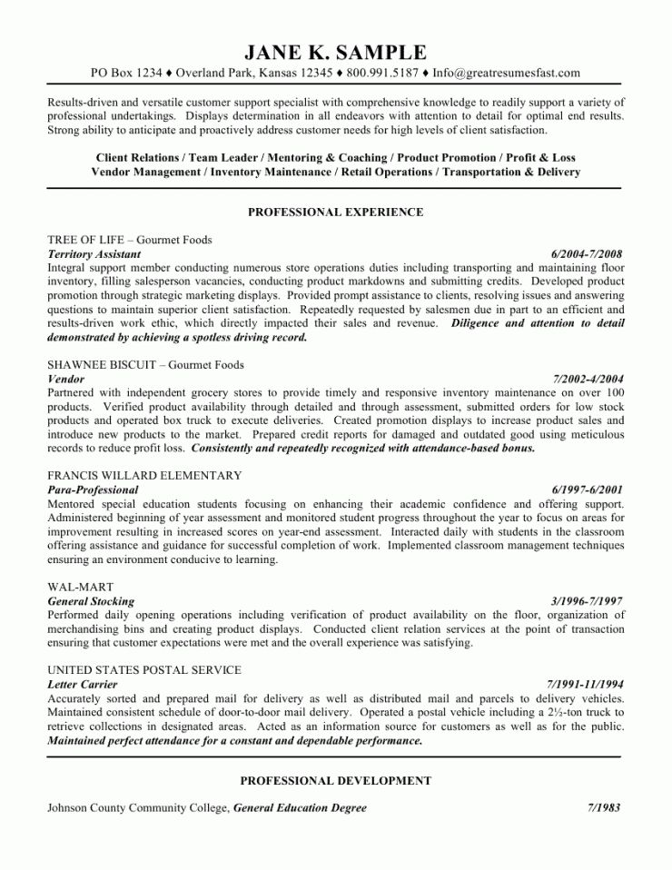 general labour resume sample unforgettable general labor resume