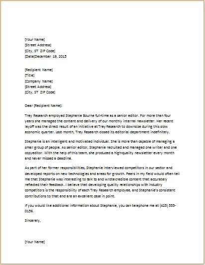 PROFESSIONAL EMPLOYEE REFERENCE LETTER word template | Word ...