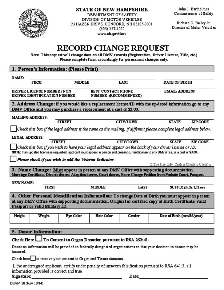 DMV Record Change Request Form - New Hampshire Free Download