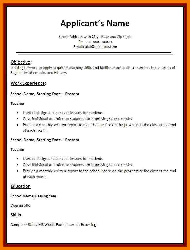 9+ biodata format for teachers job | mailroom clerk