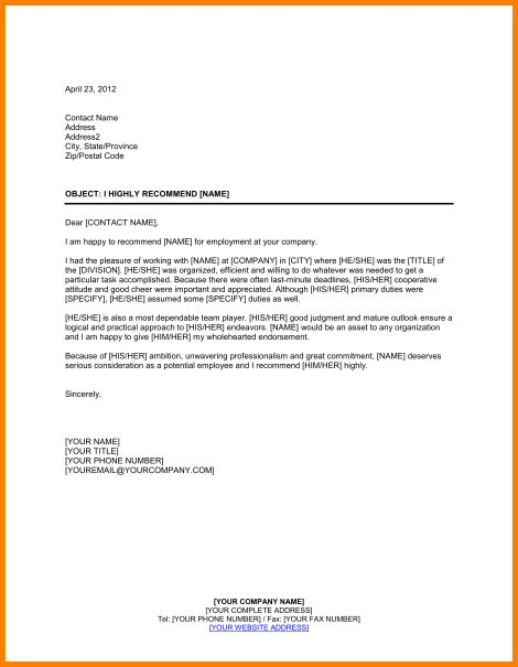8+ reference letter template for employee | quote templates