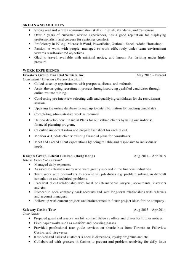 Cover Sheet For Resume] Basic Cover Letter Breakdown This Is The ...