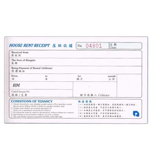House Rent Receipt Book CP-20921