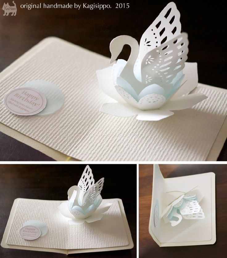 Best 25+ Pop up cards ideas on Pinterest | Karting, Mom cards and ...