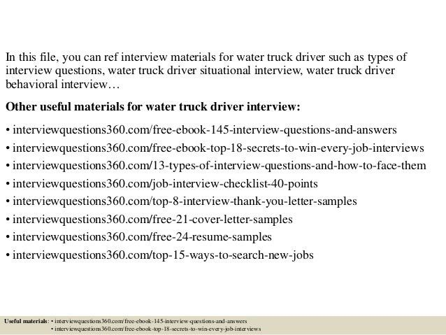 Top 10 water truck driver interview questions and answers