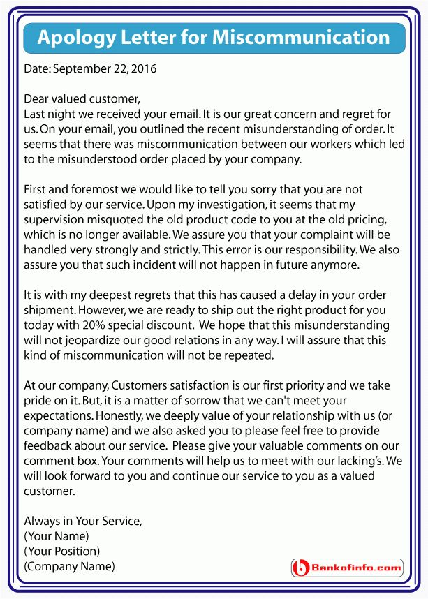 Sample Apology Letter for Miscommunication in Business