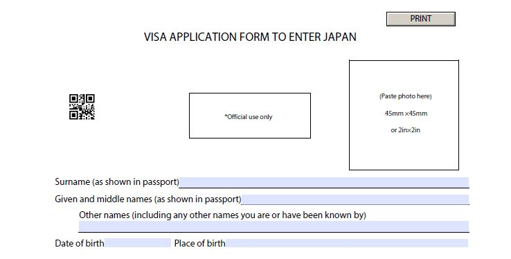 How to invite Indian to Japan. ( Regarding visa ) | law, tax ...