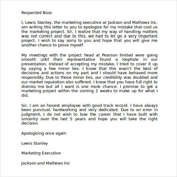 8 Best Images of Sample Letters Apology For Bad Behavior - Sincere ...