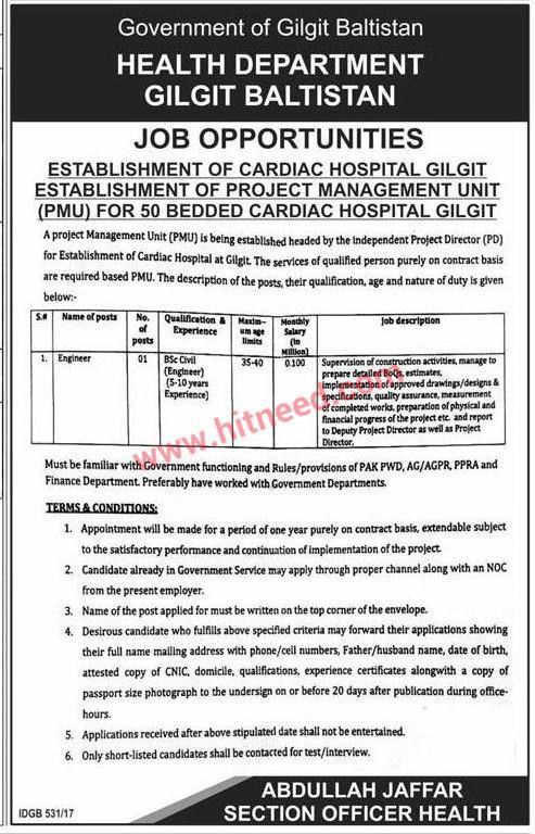 Health Department Gilgit Baltistan Engineering Job - Oct 2017 ...