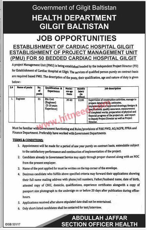Health Department Gilgit Baltistan Engineering Job - Oct 2017 ...