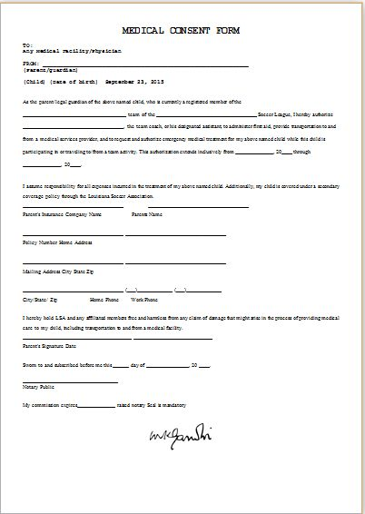 Medical Consent Form Template MS Word | Word & Excel Templates