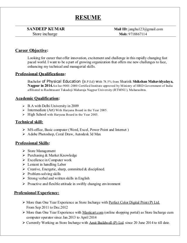 resume store retail store manager resume sample managnment