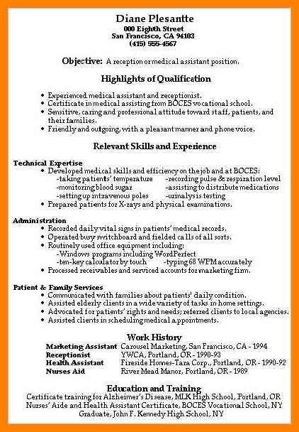 4+ medical assistant with no experience | format of acv