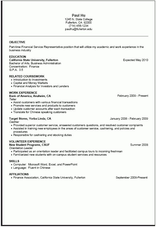 Career Center - Part-Time Resume Sample