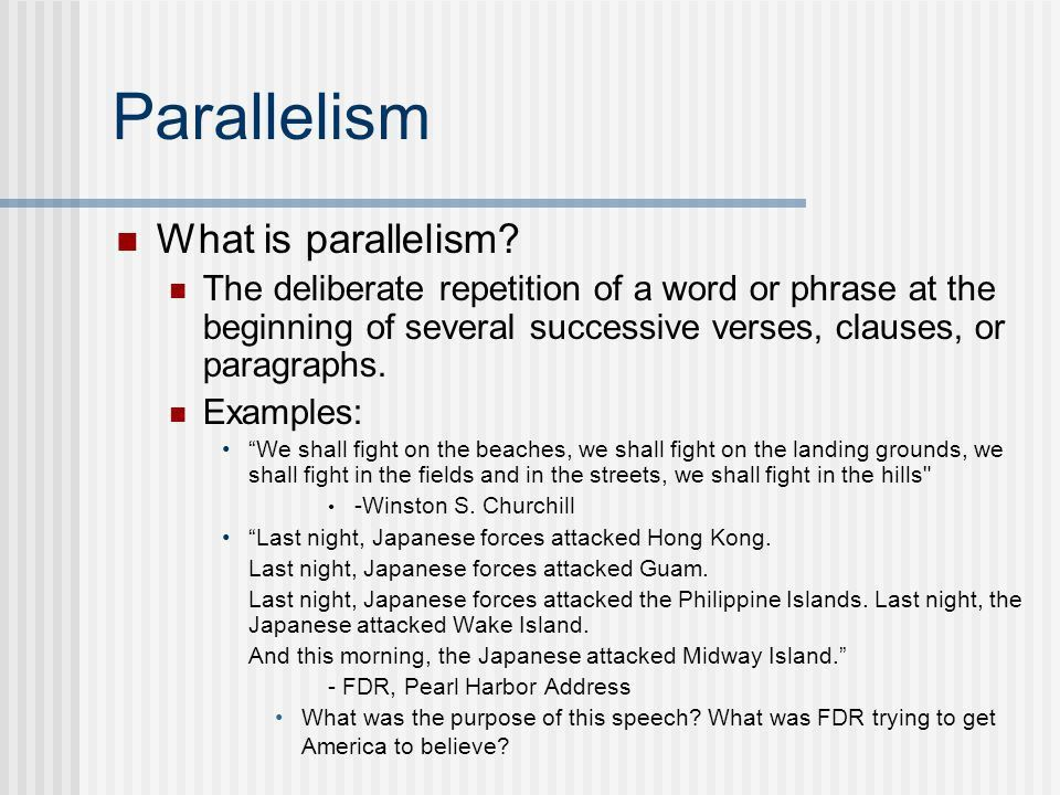 Persuasive Elements. - ppt video online download