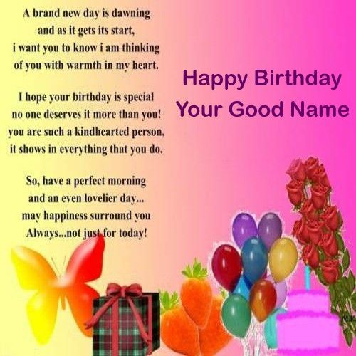 Birthday Wish Greeting Card With Name Pictures