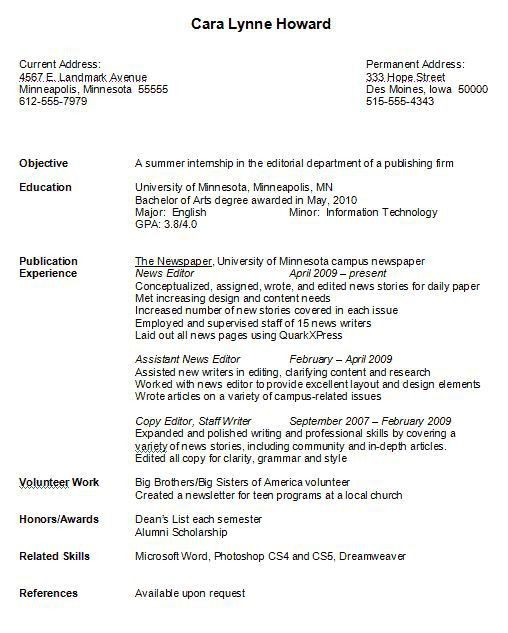 software engineer intern resume. sample resume for college ...
