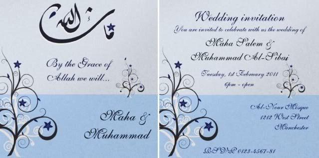 Muslim Wedding Invitation Card Format In English ~ Yaseen for .