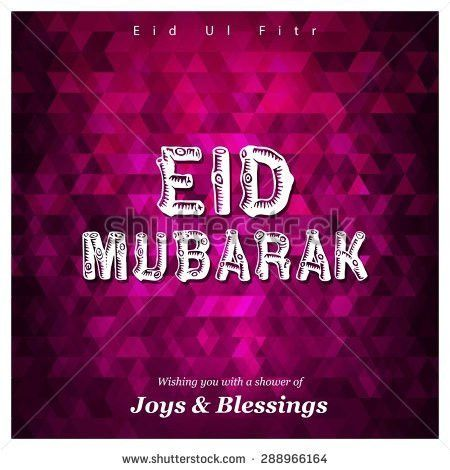 Joys Blessings Eid Mubarak Vintage Greeting Stock Vector 288966164 ...