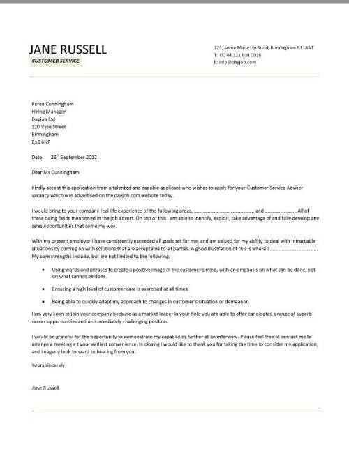 Ideas Collection Cover Letter Template For Customer Service ...
