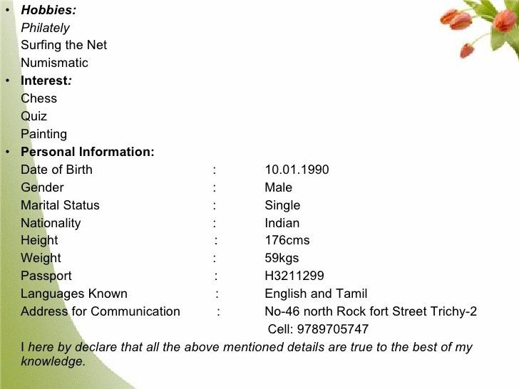 air hostess cv format. sample hostess resume air hostess host ...