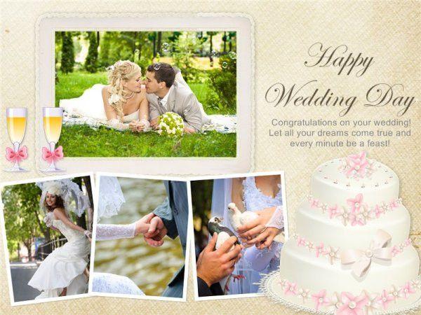 Wedding Invitation Wording: Wedding Invitation Maker Software Download