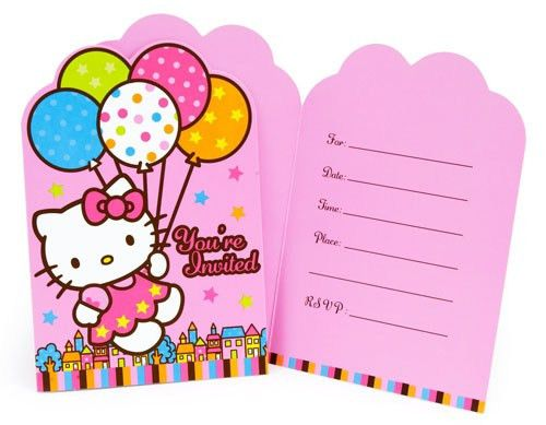 Birthday Invitation Card Template – gangcraft.net