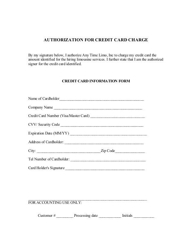 Reservation contract-and-credit-card-authorization-form