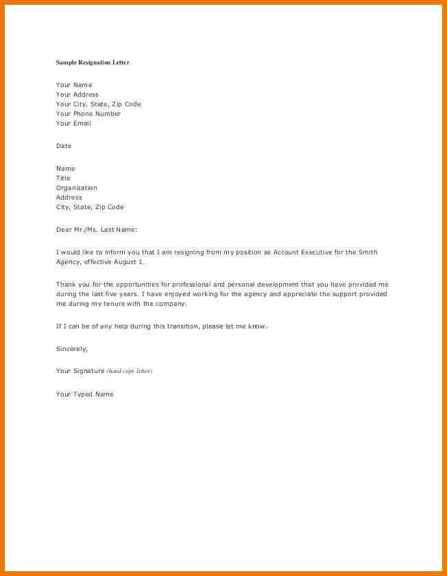 12+ resign letter image   postal-carrier