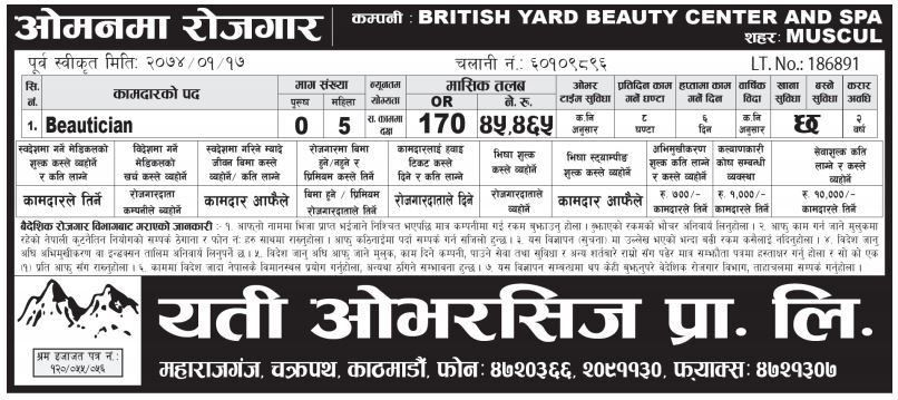 Job Vacancy For Beautician In Oman - NEPALGULF
