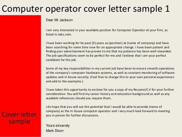 Computer operator cover letter