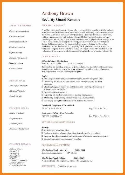 security guard resume | teller resume sample