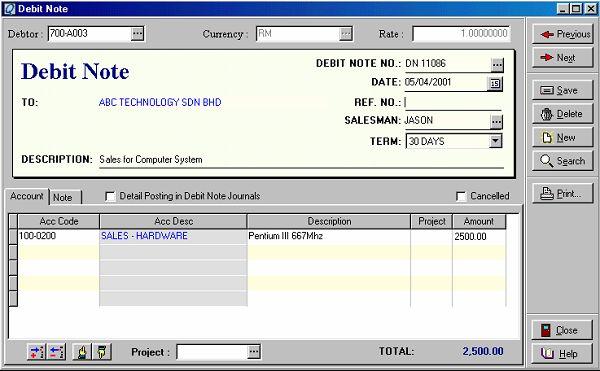Debit Note Entry