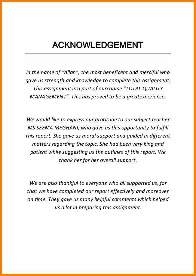 4+ acknowledgement sample for college assignment | report example