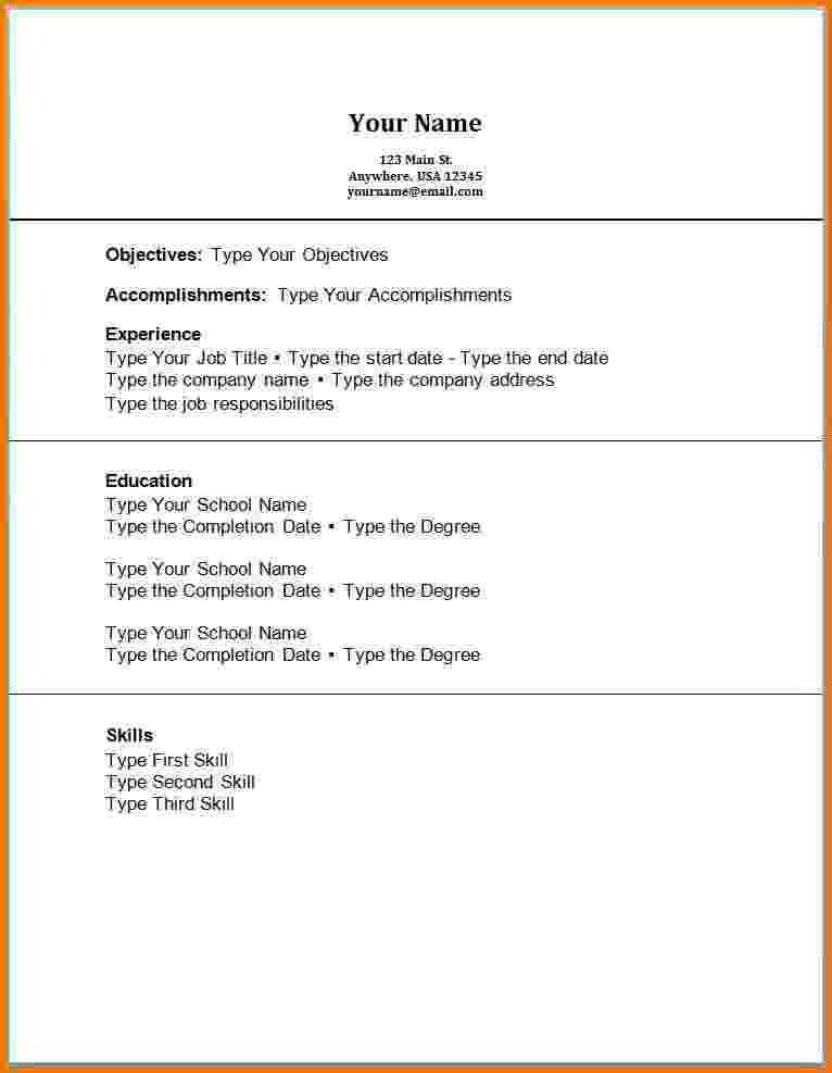 8 first resume template no experience | Financial Statement Form